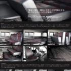 『お手軽車中泊ヾ(´ω`=´ω`)ノ』の画像