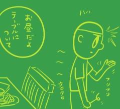 話せない自閉症児に教えるシリーズ!14