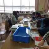 『はっぱのおうちのボランティアさんによる図書整備』の画像