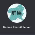 群馬帝国遠征軍 〜クラクラ運営する人される人〜