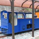 『明延鉱山の保存車(EL後編)』の画像