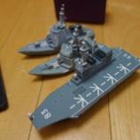 『【型紙】 24DDH ミニ いずも級 いずも IZUMO [Paper Model]』の画像