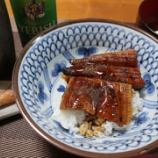 『土用の丑の日'2020~阪急百貨店の鹿児島産鰻の「蒲焼き丼」』の画像