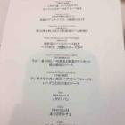 『崎陽軒@横浜、松竹梅「豪快」』の画像