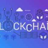 『【朗報】VISAがビットコインを殺しにかかる!!ブロックチェーンを活用した国際決済プラットフォームで決済市場を不動のものに。』の画像