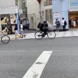 『【動画あり】松村沙友理、ウーバーイーツ配達員をしている所を目撃されていたwwwwww【乃木坂46時間TV】』の画像