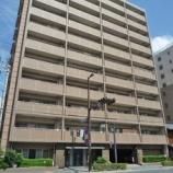 『★売買★11/9京都市役所エリア改装済み1LDK分譲中古マンション』の画像