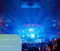 【日向坂46】アイドルのライブとか初めてだけど超楽しみ