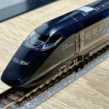 『TOMIX E3系700番台(現美新幹線)入線!』の画像