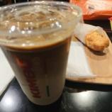 『インテリアショップ「ザ プラスカーサ 大阪店」併設のカフェ【PLUS CASA LOUNGE】でナポリコーヒーKIMBO』の画像