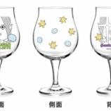 『【数量限定】サンクトガーレン「アマビエIPA」26日・27日限定でグラスセット販売』の画像