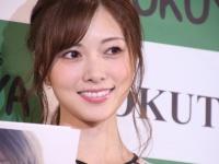 【朗報】椎名林檎「白石麻衣さんの写真集見ました」←凄すぎるwwwww