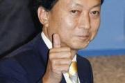 安倍元首相、鳩山前首相に「菅おろし」打診→鳩山氏「任せてください」