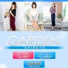 『ガーデン(ホテヘル/渋谷)【S評価】打率8割1分6厘。ガーデンで87人と遊んだ超常連客を虜にした容姿端麗美女とは』の画像