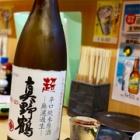『守口市 ディナー【鮨喰処 山河】平成最後の晩餐を頂いてきました。』の画像