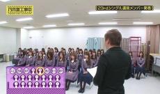 【乃木坂46】選抜発表時、なんで堀未央奈はずっと下向いてるんだ?