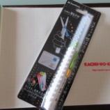 『バッグに1本投げ込んで… シヤチハタ「アートライン BLOX スティック型ハサミ」』の画像