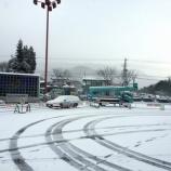 『上毛高原駅を降りるとそこは雪国でした』の画像
