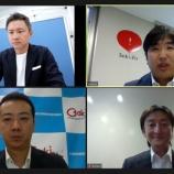『\本日オンライン記者会見開催/ 日本最大級のクラウドソーシング「ランサーズ」×オカビス・ガキビズ・セキビズの連携で 社外人材活用推進プロジェクトスタート』の画像