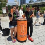 『浜松駅北口前でMonsterEnergy #NEWオレ を配ってる!おとなりソラモではASIA MUSIC FESTIVALが開催中! (5/22)』の画像