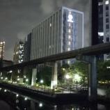 『【東京宿泊記】ホテルグレイスリー田町』の画像