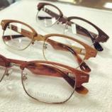『天然木素材のメガネ』の画像