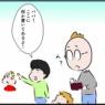 要望の伝え方に驚く【変わった自販機シリーズ③】