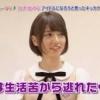 元乃木坂46の橋本奈々未、公式サイトで文春に大反論