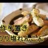 【PR・レシピ・主菜】旨味が倍増!鶏もも肉とキャベツの牡蠣だし醤油バターソテー