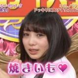 『【乃木坂46】与田祐希のセクシー『や・き・い・も』が忘れられない・・・』の画像