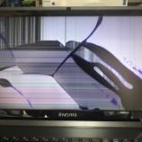 『パソコンの液晶割れを修理する』の画像