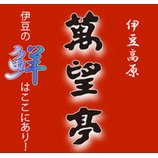 『PrintAssist導入事例No,2 龍雲株式会社(萬望亭)様』の画像
