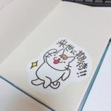 『(はやいけど)来年の手帳は・・・・』の画像