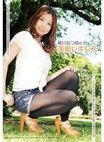 稲川なつめの美脚レギンス