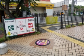 河内磐船駅付近に「交野市政50周年記念のおりひめちゃんマンホール」が出現してる!