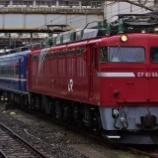 『EF81-98牽引 仙山線紅葉号送り込み回送』の画像