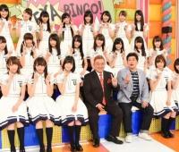 【欅坂46】KEYABINGO!円盤がバラエティー・お笑い部門1位に!