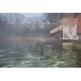 『露天風呂からの眺め』の画像
