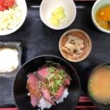『今日の桜町昼食(ローストビーフ丼)』の画像