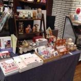 『朝霞駅の本屋さんでブックフェア始まりました。』の画像