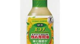 花王がエコナ油の再販売を狙うが、効能が認められず自滅wwww