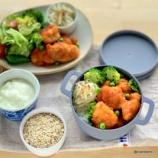 『チキンのケチャップ&マヨネーズ炒めのお弁当』の画像