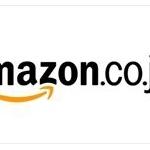 なんで、アマゾンって安くないのにみんな使ってるの?