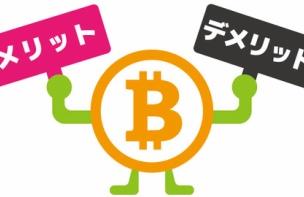 リップルCEO、2020年のIPOを示唆|仮想通貨ビットコインのデメリットも考察