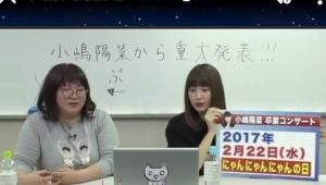 小嶋陽菜「2月の卒コン逃すと秋までコンサートは無理だと言われた」