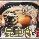 『【元乃木坂46】これ大丈夫かwww 川後陽菜さん、最新のYouTube動画内容がヤバすぎるwwwwww』の画像