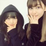 『欅坂46原田葵から1か月半ぶりにメッセージが!!!受験合格を示唆してるのかな?』の画像