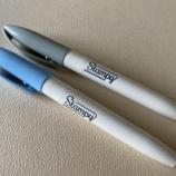 『1本で、4つの使い方 サカモト「スタンピー」』の画像