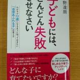 『ついに新刊販売スタート!!!』の画像