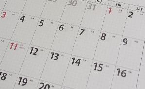 セリアで来年のカレンダーを購入